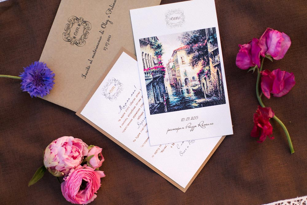 Пригласительные на свадьбу спб текст, открытку смс открытки