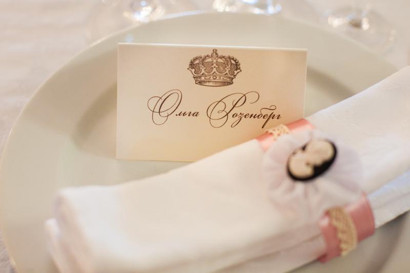 Про осень, открытки на стол с именами гостей