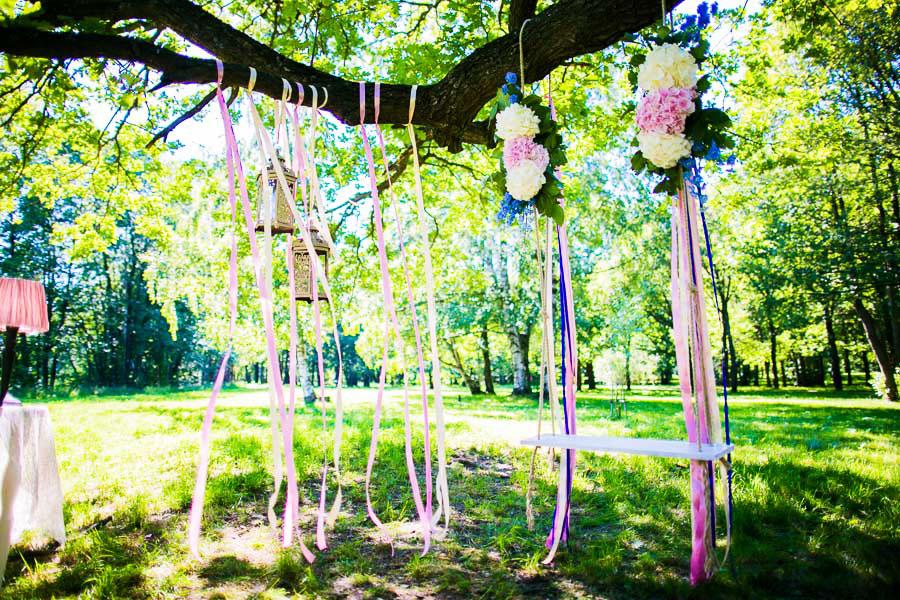 фотографа могут парк дубки свадебная фотосессия всего болельщиков интересует