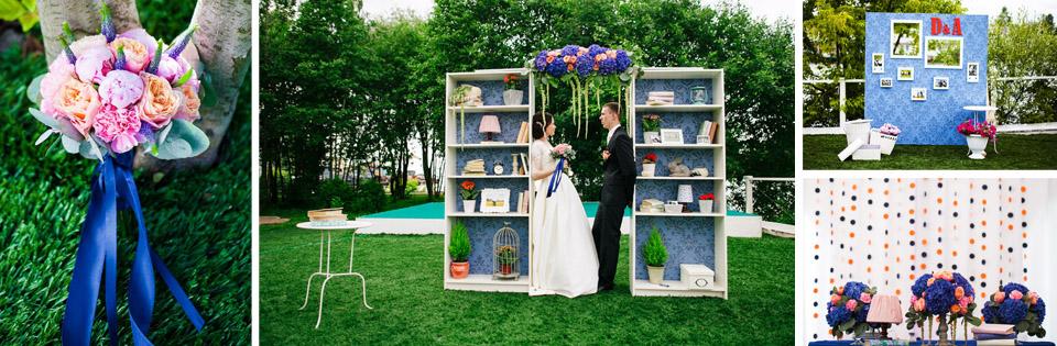 свадьба под ключ в шатре